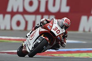 Moto2 News
