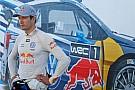WRC 【WRC】来季オプションを検討中のオジェ。MスポーツのフィエスタRSを試走