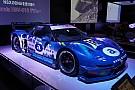 全日本GT選手権のNSXをテーマにした企画展、もてぎで開催