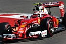 Raikkonen says error cost him front row slot