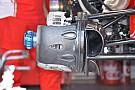Formula 1 Bite-size tech: Ferrari front brakes