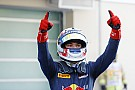 Red Bull closing on Super Formula deal for Gasly