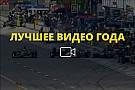 IndyCar Видео года №38: Росси приземлился на кокпит Кастроневеса