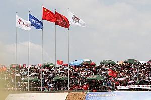 中国房车锦标赛CTCC 评论 机遇与考验并存  解读国家政策首次提及赛车