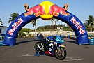 Other bike Suzuki announces Red Bull Road to Rookies Cup programme