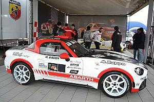 CIR Ultime notizie Ufficiale: nel 2017 scatterà il Trofeo Abarth 124 Rally