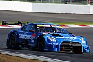Super GT Four GT500 victories in a row for Nissan in Super GT