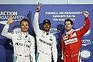 Bahrain GP: Hamilton on pole as qualifying disappoints again