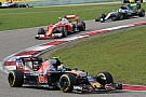 Formula 1 A mixed bag for Toro Rosso on Friday practice for the Russian GP