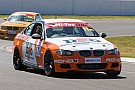 Endurance Bathurst 6 Hour: BMW's Mostert/Morcom fight back to win inaugural race