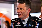 Supercars Tander returns to Garry Rogers Motorsport