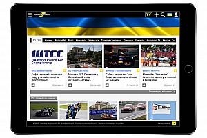General Motorsport.com news Through Acquisition, Motorsport.com Launches Digital Platform in Ukraine