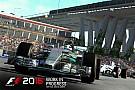 SİMÜLASYON DÜNYASI F1 2016 online turnuva: Rusya GP - Canlı yayın