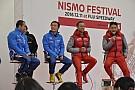 General 【NISMO Fes】日産ドライバーたちがトークショーに集結!