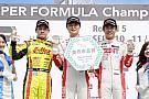 全日本F3 全日本F3第7大会ラウンド13/14岡山戦:13戦で山下が今季4回目の優勝。タイトルまで8ポイント差に。