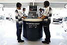 Formula 1 Analysis: Why data security is becoming a buzzword in F1