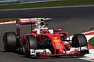 Formula 1 Raikkonen says final corner cost him pole