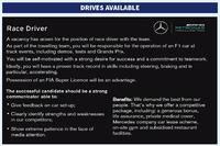 Формула 1 Фото - Объявление Mercedes AMG F1 о поиске пилота
