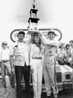 first victory of Dale Earnhardt