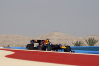 Vettel storms to pole at Bahrain season opener
