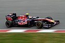 Toro Rosso Barcelona test report 2011-03-11