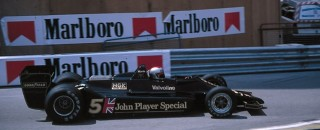 Full Throttle: Mario Andretti - Parental Perspectives