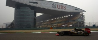 Lotus Renault Qualifying Report