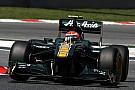 Team Lotus needs name tweak for 2012 - Ecclestone