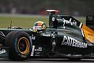 Chandhok Admits Aim For 2012 Team Lotus Race Seat