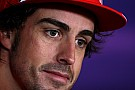 At 30, Alonso has 'learned to live with' F1
