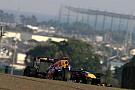 Vettel pinches Japanese GP pole from Button in Suzuka