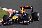 Red Bull Japanese GP - Suzuka qualifying report