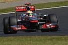 Hamilton must adapt to Formula One's new era - Coulthard