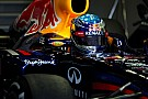 Red Bull Jerez test day 3 report