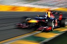 Vettel says McLaren 'the team to beat'