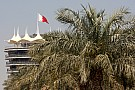 F1 returnee Bahrain eyes Olympic bid