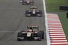 Lotus GP Bahrain II event summary