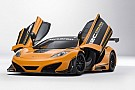 McLaren 12C Can-Am Edition to debut at Pebble Beach Concours d' Elegance