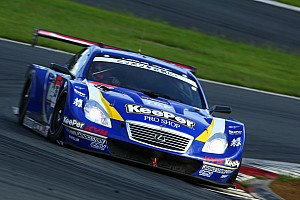 Super GT Race report A tough race for Andrea Caldarelli at Autopolis