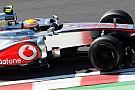 Suzuka Circuit - Free Practice for McLaren
