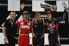 Raikkonen-Alonso-Vettel podium in Abu Dhabi thriller