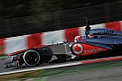 McLaren and Vodafone will part ways end of 2013 season