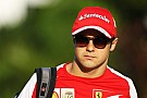 Massa denies 'team orders' strategy to favour Alonso