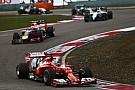 Ferrari in China: Best of the rest