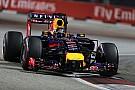 Vettel eyeing Red Bull 'comeback' despite rumours