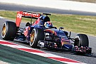 Young gun Verstappen unleashes his pace in Barcelona on day three