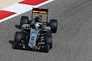 Force India aiming to