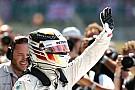 Hamilton dice que esta pole position fue especial