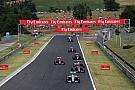 شبكة إنطلاق الفورمولا 1 لن تزيد عن 11 فريقًا في العام المقبل