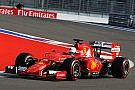 Ferrari fourth and fifth in Sochi